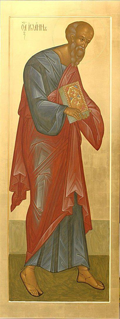 Holy Apostle John the Evangelist  /  Работы нашей мастерской (2005-2009 годы) – 61 photos | VK