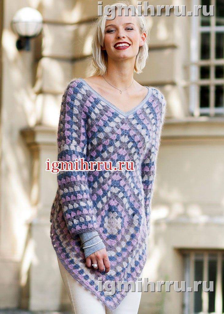 Ажурный мохеровый пуловер из больших квадратов. Вязание крючком