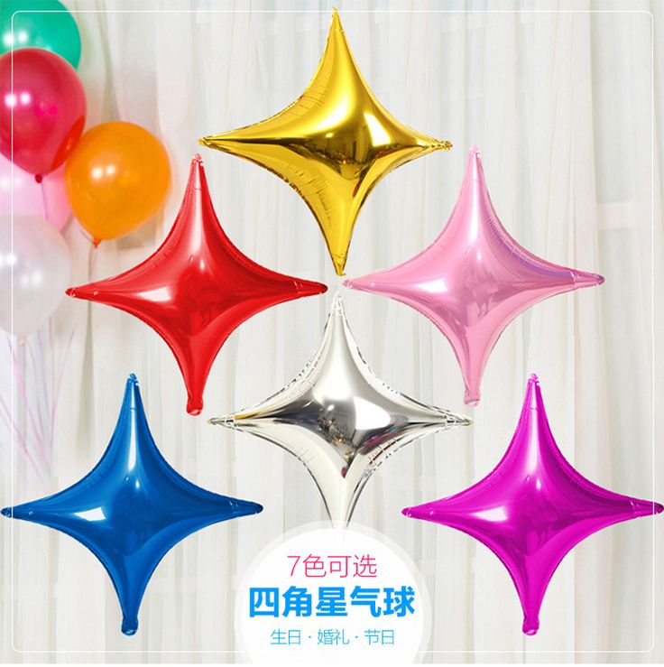 Best 25 cheap balloons ideas on pinterest games for graduation buy quality globos 1 directly from china globos wedding suppliers wholesale multicolor four corners star foil balloons baby birthday wedding decoration junglespirit Gallery