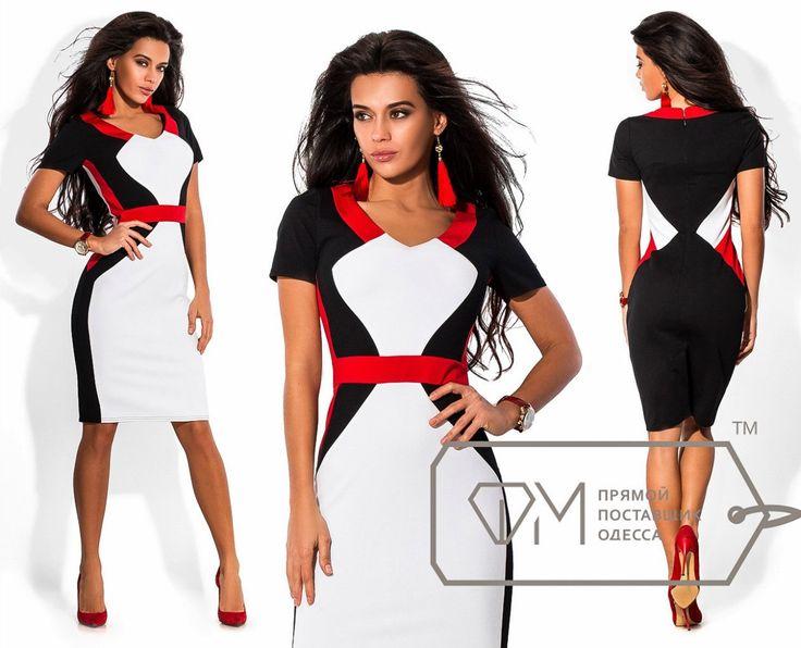 Платье арт 6348 купить в интернет-магазине Фабрика Моды