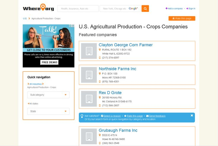 U.S. Agricultural Production - Crops Companies