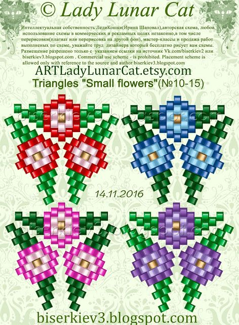 "Schemes for beading from the Lady Cats (Lady Lunar Cat): Triangles patterns ""Small flowers"" by Lady Lunar Cat design"