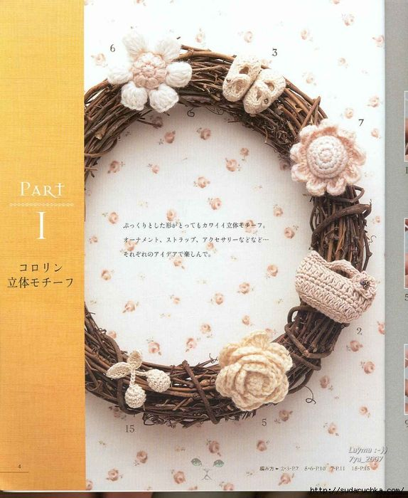 """""""Mini motif crochet pattern"""". Японский журнал по вязанию крючком.. Обсуждение на LiveInternet - Российский Сервис Онлайн-Дневников"""