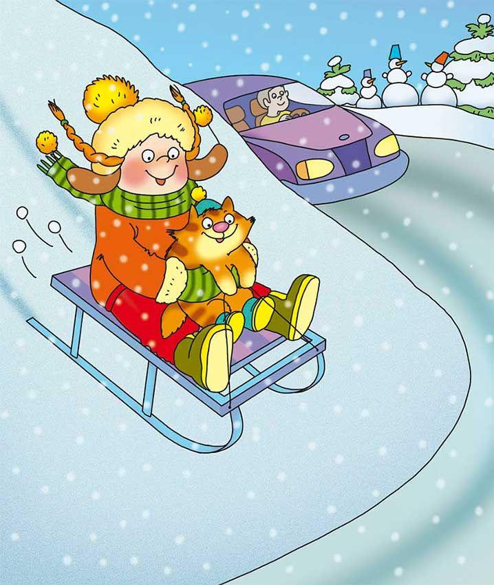 могут рисунок правил дорожного движения зимой лилипутов, как случае