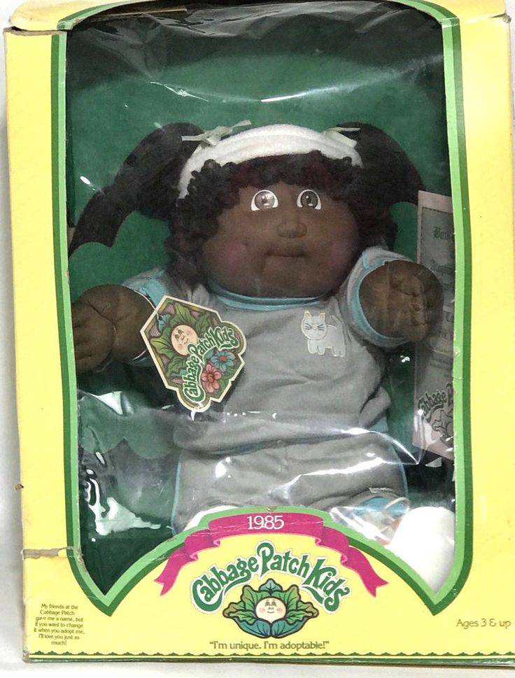 1985 African American Black Cabbage Patch Doll Adoptation Papers Mint Doll #CabbagePatchKids