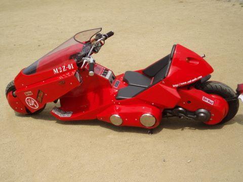M2Z-01   バイクショップQuick