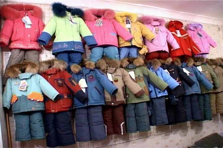 Детские костюмы и комбинезоны оптом