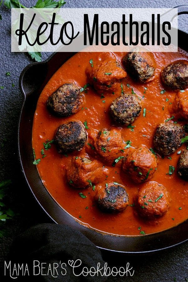 These super duper juicy Keto Meatballs are easily made in a skillet and are perfect for Spaghetti & Meatballs, Swedish M…