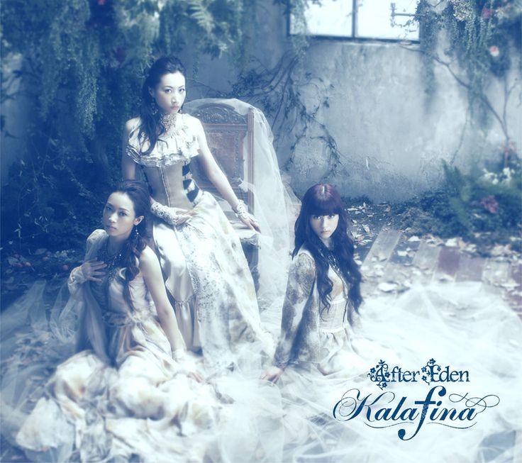 Album After Eden