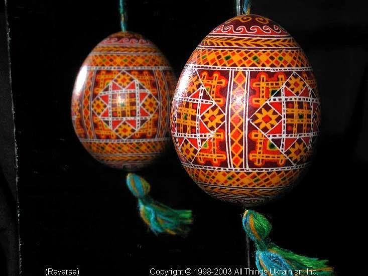 Ukrainian Easter Egg Pysanky 03-192  from the Lviv Region on AllThingsUkrainian.com