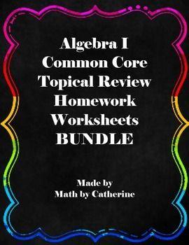 Algei Common Core Regents Review Homework Worksheets Bundle Math By Catherine Alge Teaching Math Homework