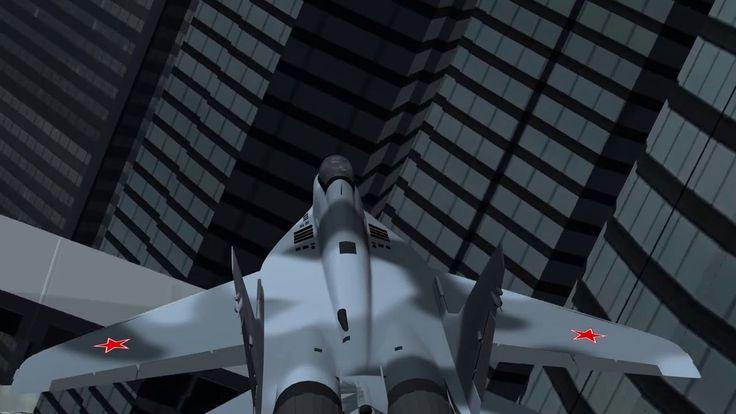полет над городом миг 29