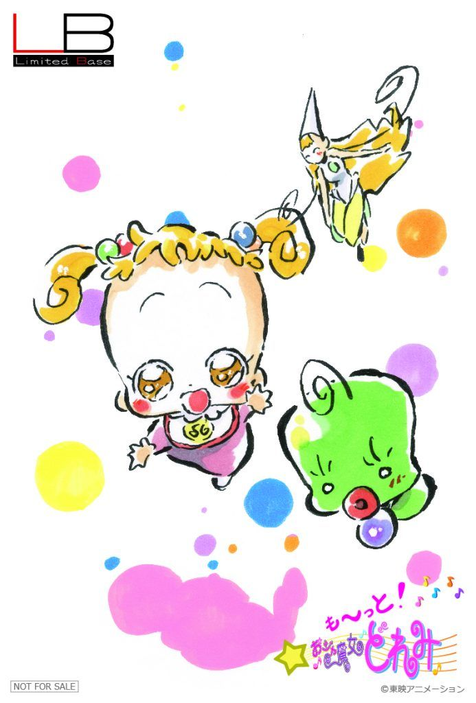 Ojamajo Doremi Shop Postcards 6
