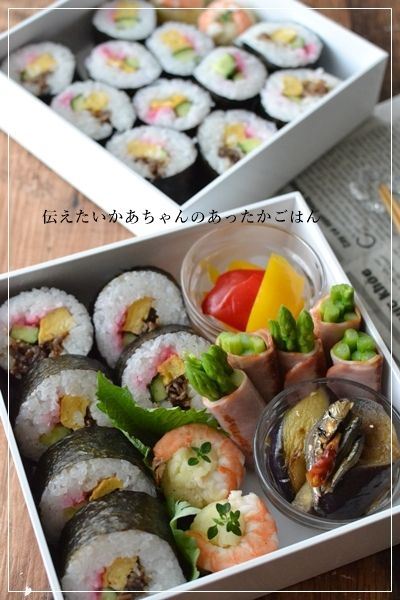 Sushi lunch. | Of Mom you want to tell Attaka rice