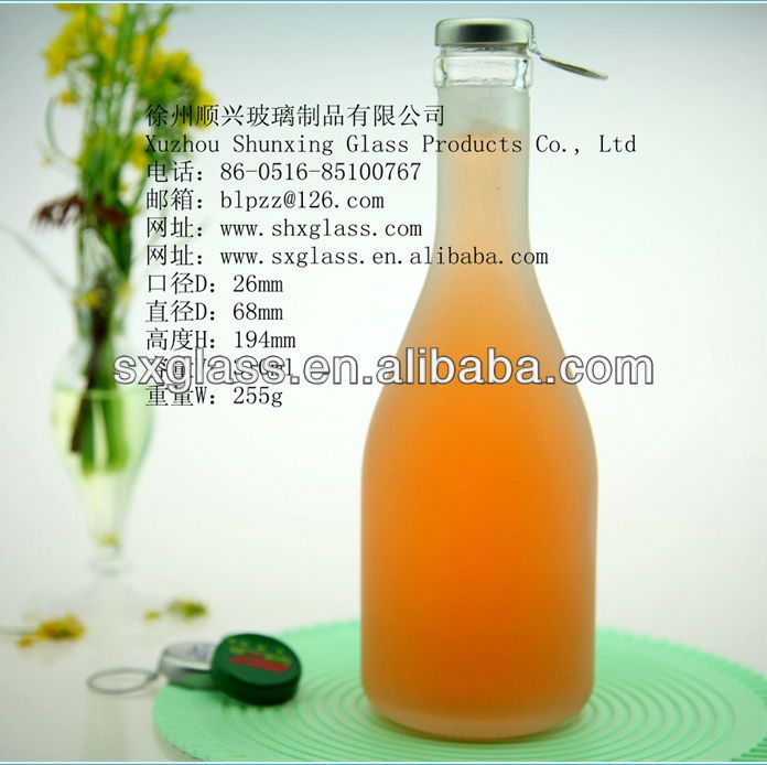 Frosted Glass Bottle Wholesale - Buy Frosted Glass Bottle,Small Glass Bottles,Empty Glass Bottles Product on Alibaba.com