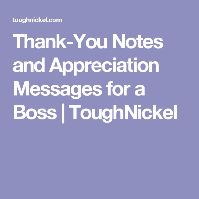 Thank-You Notes and Appreciation Messages for a Boss | ToughNickel
