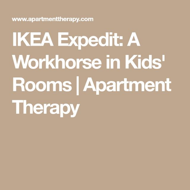 IKEA Expedit: A Workhorse in Kids' Rooms | Apartment Therapy