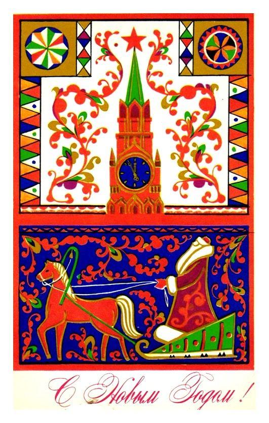 Дыминская Л. 1977