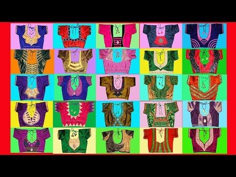 Latest New Blouse Designs 2017 | Simple Blouse Back Neck Designs | Today Fashion - YouTube
