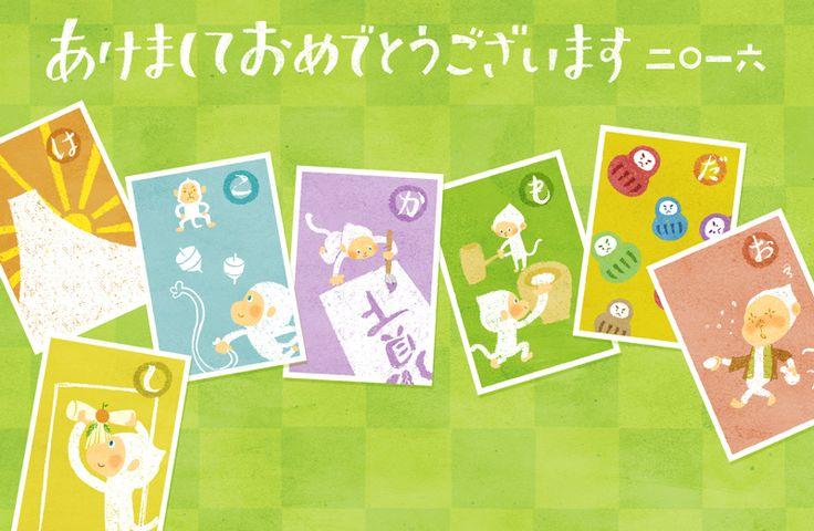 ネットの印刷屋さん24 年賀状かんたん注文.JP by 吉田ユウスケ   CREATORS BANK http://creatorsbank.com/ysdyusk/works/284877