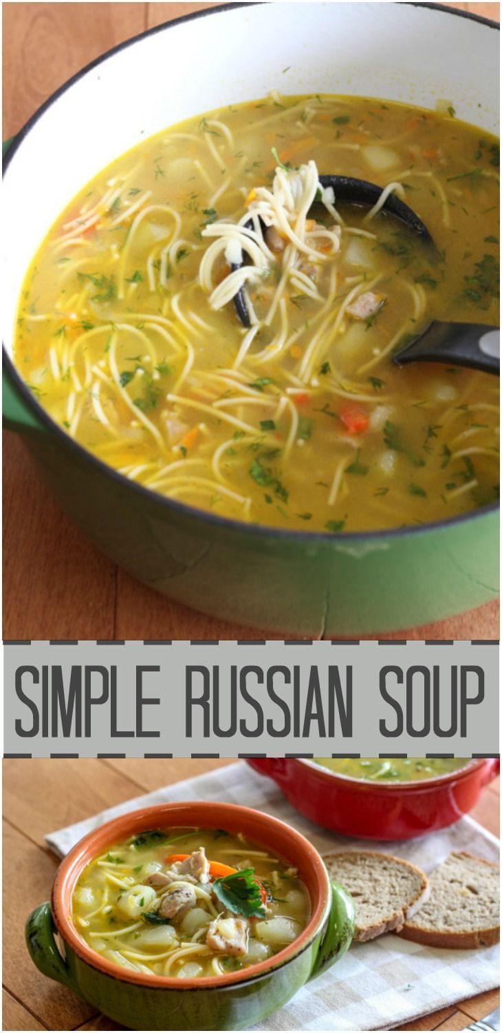Simple and quick Russian soup with seasoned meat that is full of so much flavor. ValentinasCorner.com