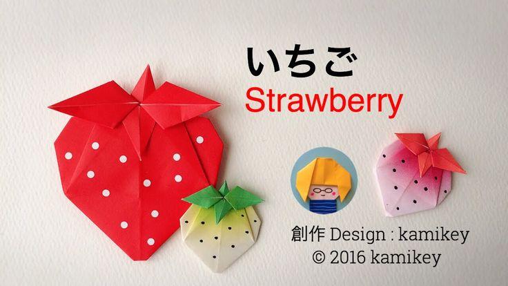 折り紙*いちご Origami Strawberry