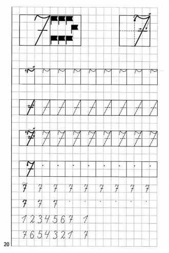 Imprimer pré-math livre d'exercices / Free
