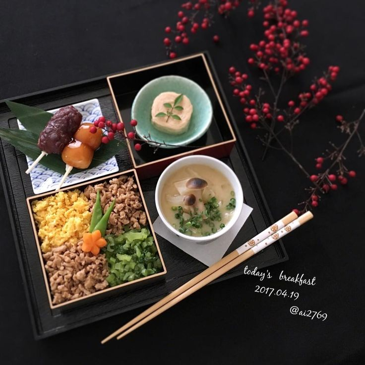 ☆✱三色そぼろ丼 ✱味付け湯葉 ✱野菜味噌汁 ✱団子