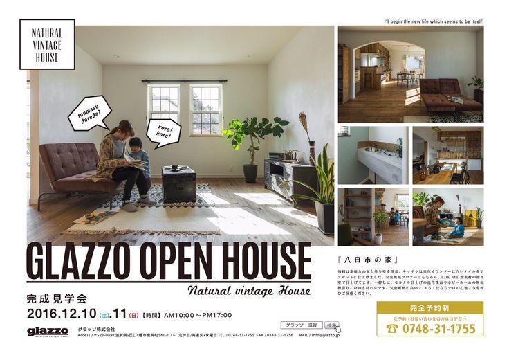 八日市の家 OPENHOUSE - ナチュラルでシンプルな家、デザイン住宅にこだわる滋賀のグラッソ|glazzo