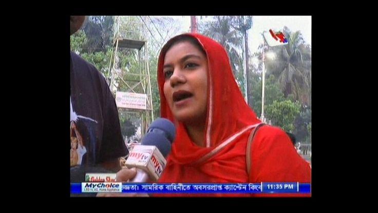 Online Bangla Newspaper Live TV 2017 March 20 Today Bangladesh News BD