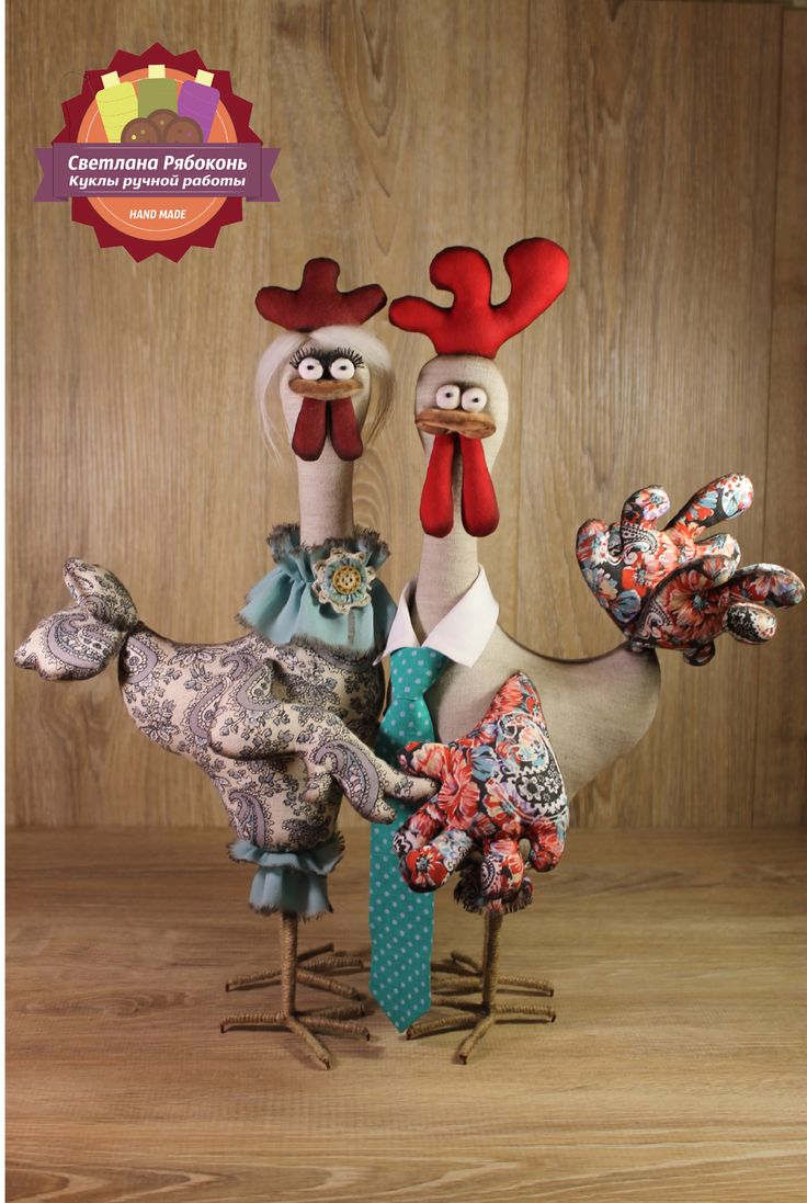 Lovely couple. Tutorial: https://www.etsy.com/listing/489709683/tutorial-pdf-rooster-symbol-of-the-new