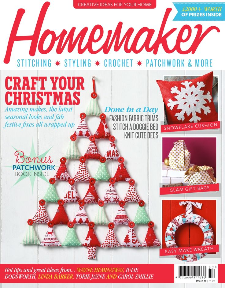 ISSUE 37 hits shelves TOMORROW, Friday 9th October 2015! Behold our beautiful first #Christmas issue, packed with crafty makes and gifting ideas for all. Don't miss out!