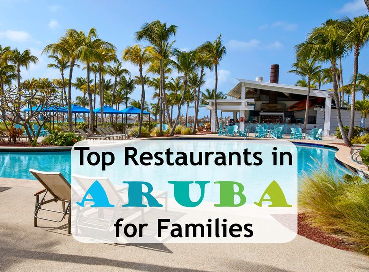 From Hilton Aruba Caribbean Resort you can walk out the front door to some fabulous restaurants. See our list of 4 top Aruba restaurants for families.