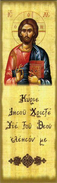 xristianorthodoxipisti.blogspot.gr: Πνευματικές εμπειρικές συμβουλές γύρω από τους πει...