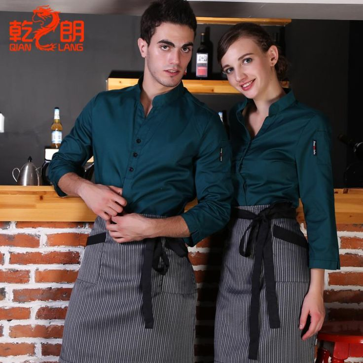Best  Waiter Uniform Ideas On   Restaurant Uniforms