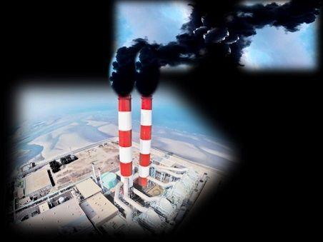 News* CAMBIAMENTI CLIMATICI, NAZIONI UNITE: GAS EFFETTO SERRA A LIVELLI RECORD NEL 2012 WWW.ORIZZONTENERGIA.IT #CambiamentoClimatico, #GasSerra, #EffettoSerra, #Clima, #Ambiente, #CO2, #CH4, #N20, #Inquinamento, #Atmosfera, #Ozono