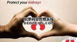 nefropatia por IgA: Como evitar a diálise ou transplantação do rim por...