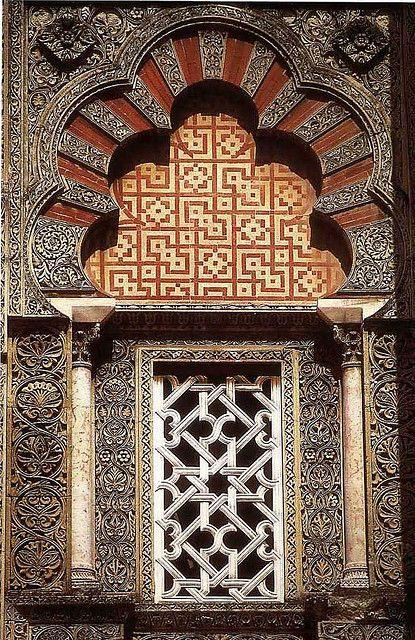 Islamitic West by Maryleen Schiltkamp - Cordoba, Spain