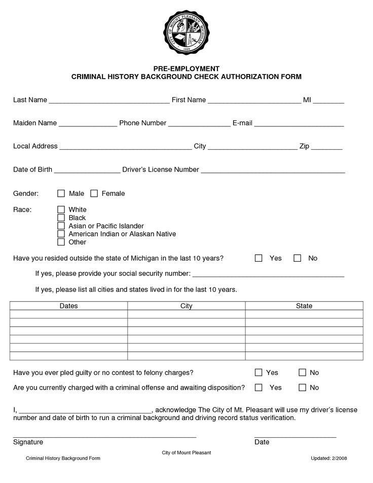 Background Check Form Template Free Fresh Employment Background Check Consent Form Background Check Form Criminal Background Check Employment Background Check