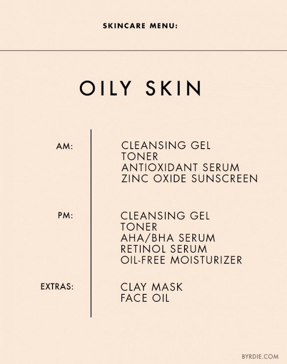 The Ultimate Daily Skincare Menu for Every Skin Type via @byrdiebeauty
