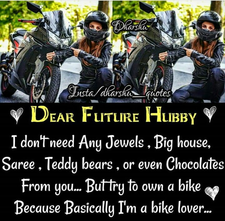 I Want Ktm Girly Quotes Lovers Quotes