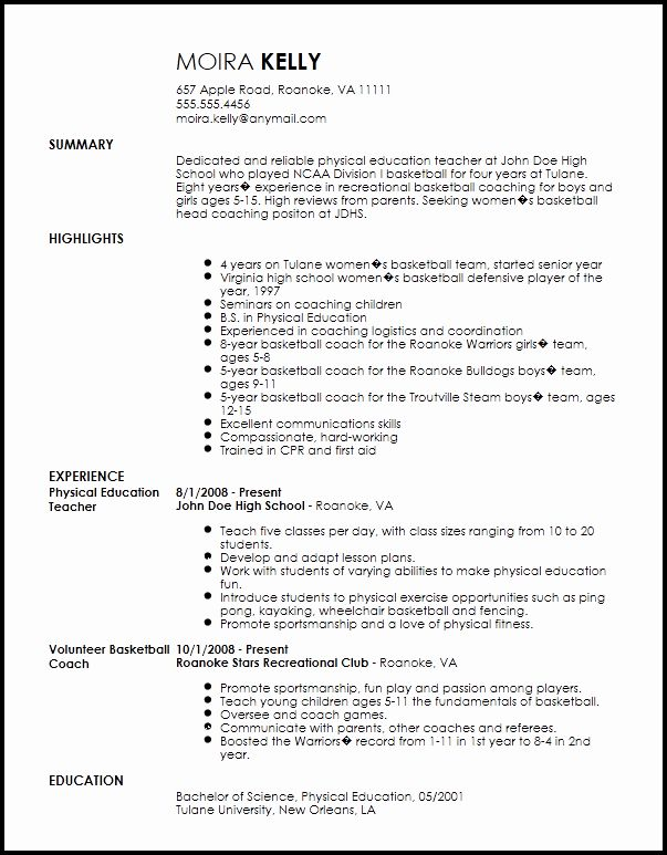 sports resume for coaching new free traditional sports