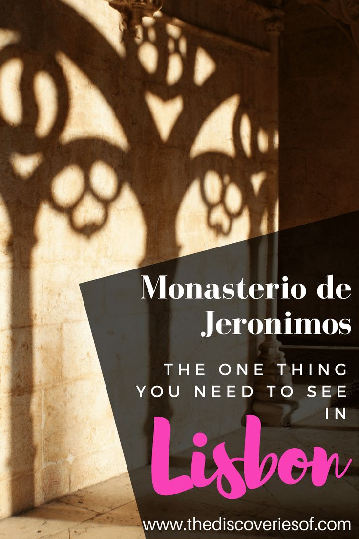 The Jeronimos Monastery in Belem, Lisbon is hands down the best thing to see in the city. Find out why...