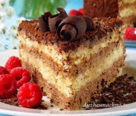 Торт  «ТРЮФЕЛЬ» классический  (по ГОСТу)