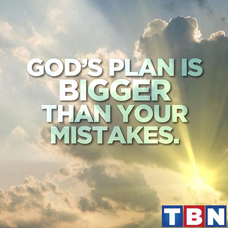 Give your plans over to God. He will NEVER fail you! #WeAreBlessed #GodIsGood #TrustInHim