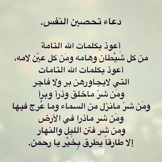 Theway2theheaven نرحب بكم في قناتنا علي التيليكرام للإشتراك في القناة يرجى الضغط على الرابط الموجود Islamic Phrases Islamic Inspirational Quotes Islam Facts