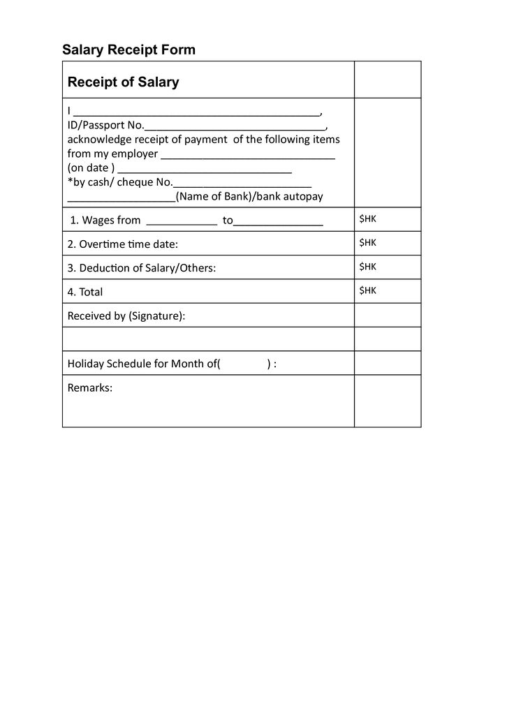 Salary Payment Receipt How To Create A Salary Payment Receipt Download This Salary Payment Receipt Template Now Receipt Template Salary Templates