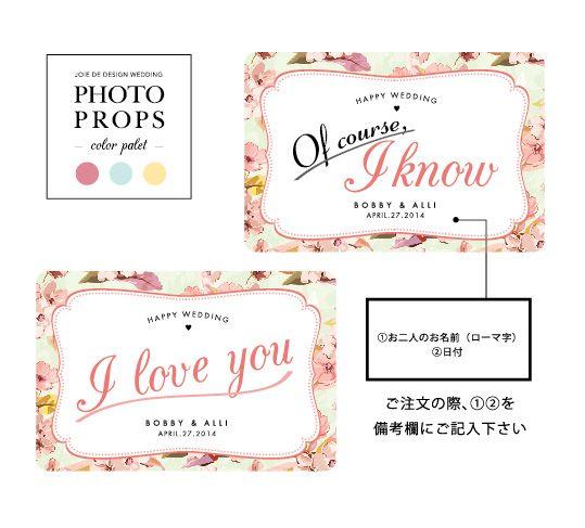 海外で人気のブライダルグッズPhoto props(フォトプロップス)。前撮りや結婚式当日の写真をかわいく盛り上げてくれるおすすめのペーパーグッズです。