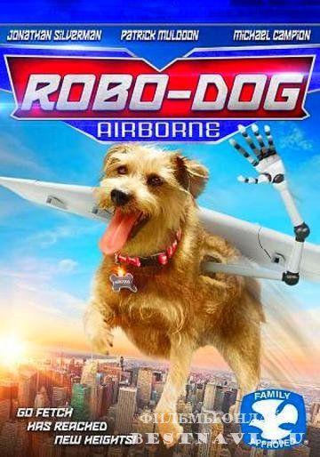 Робопёс. Авиационный / Robo-Dog: Airborne (2017) #Семейный #кино #комедия #юмор #фильмы #дети #животные