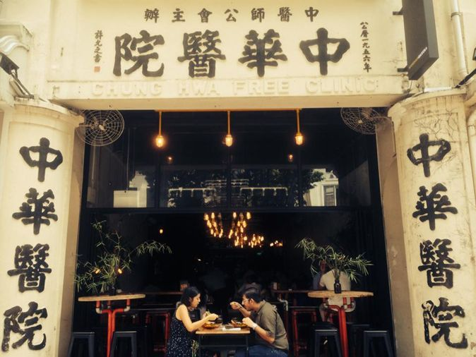 10 Singapore cafes with the vintage feel